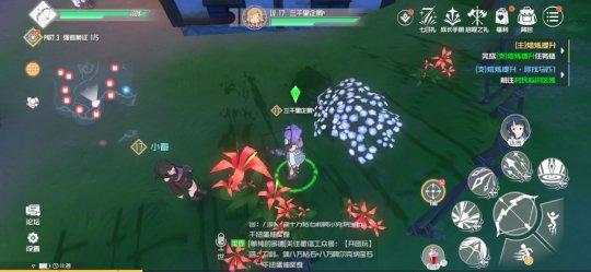 刀剑神域黑衣剑士:王牌新闻配图6