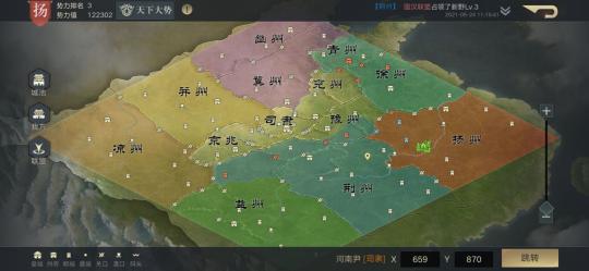 荣耀新三国新闻配图12