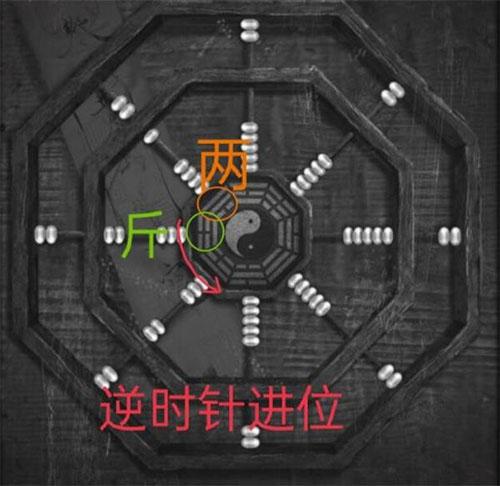 纸嫁衣2奘铃村游戏截图2