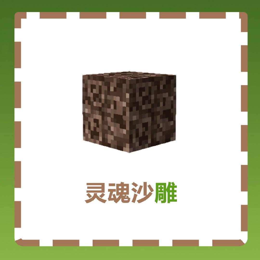 我的世界中文版