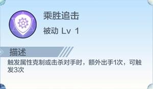 奥奇传说手游星蓝龙图片2