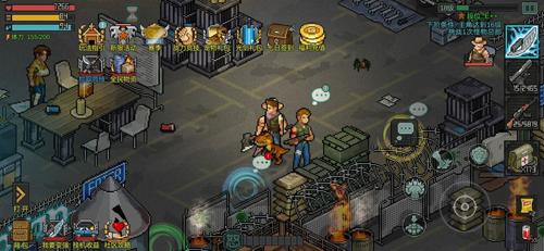 像素危城怪物总部图片