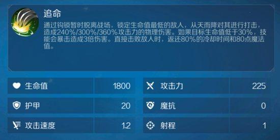 战歌竞技场飞天铁爪图片1