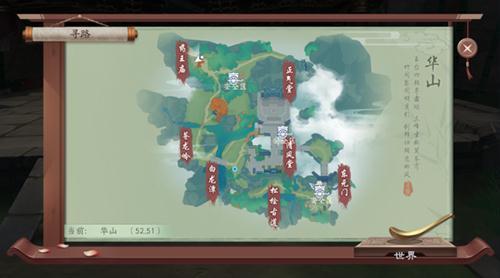 新笑傲江湖手游图片2