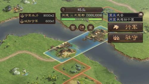 三国志战略版攻城成就条件