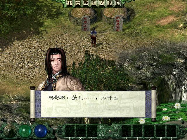 剑侠世界3 图片2