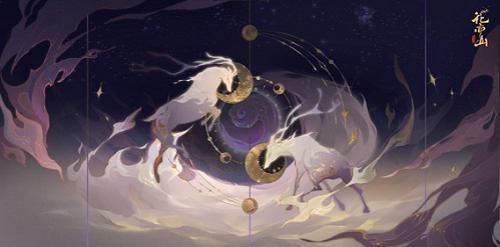 花亦山心之月6