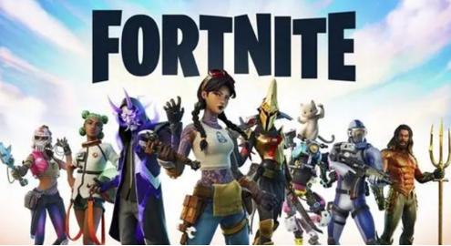 Fortnite的第8季XP正在修复