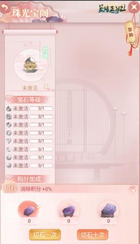 兰陵王妃1