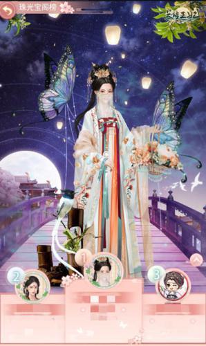兰陵王妃3